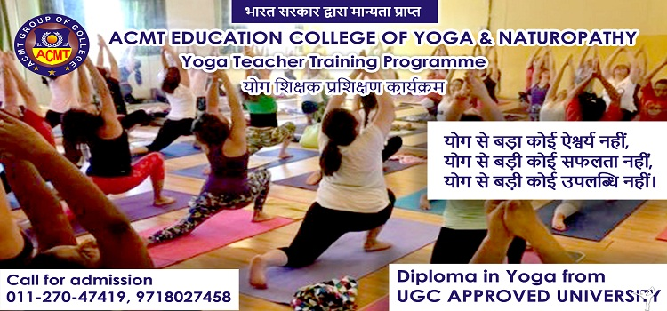 Yoga Institute in Delhi